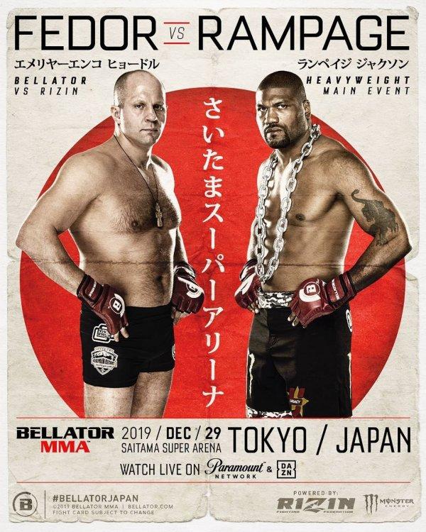 Bellator MMA on Instagram_ _------ WE_RE COMING TO(JPG).jpg